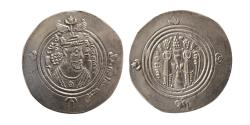 Ancient Coins - ARAB-SASANIAN. Omar ibn Ubaidallah. AR Drachm. Bishapur, Year 70.