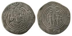 World Coins - ARAB-SASANIAN, 'Atiya b. al-Aswad, AH 70-77 (AD 689-696). AR dirham. Rare.