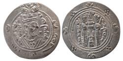Ancient Coins - TABERISTAN. Farkhan (Farkhonan) (716-732 AD). Year 77. Silver Hemidrachm.