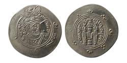 Ancient Coins - ABARISTAN. Khourshid II. Ca. 8th. Century AD. AR hemidrachm.  Choice FDC. Lustrous.