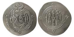 World Coins - ARAB-SASANIAN. Khalid b. 'Abd Allah AH 73-75. AR dirham. BYSh (Bishapur). Rare.