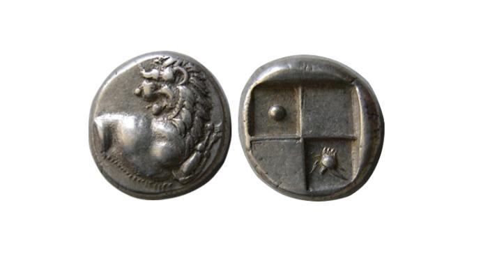 Ancient Coins - THRACE, Cherronesos. Circa 400-350 BC. AR Hemidrachm