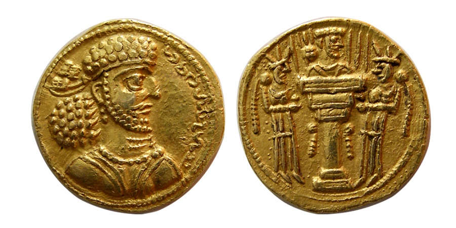 Ancient Coins - SASANIAN KINGS. Shapur II. AD. 309-379. Gold Light Dinar. Very rare.  From The Sunrise Collection.