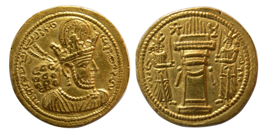 Ancient Coins - SASANIAN KINGS. Shapur II. AD 309-379. Gold Dinar. From The Sunrise Collection.