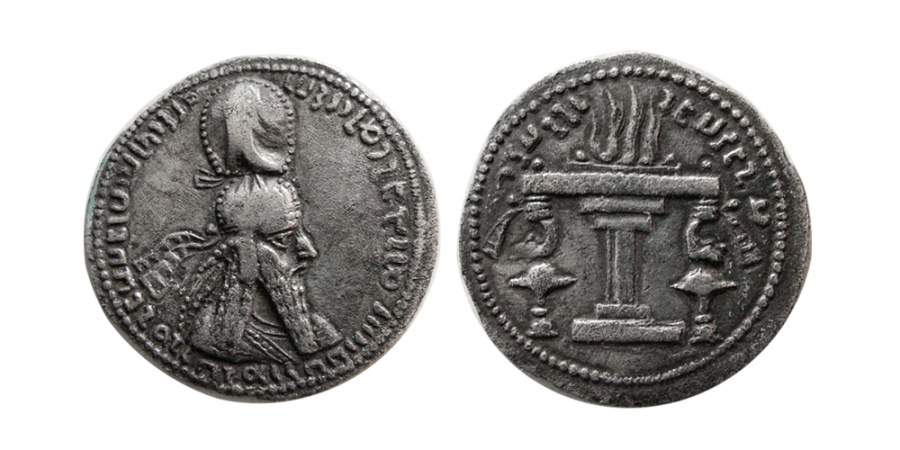 Ancient Coins - SASANIAN KINGS. Ardashir I. AD. 223/4-240. Silver Hemidrachm.  Rare. From The Sunrise Collection.
