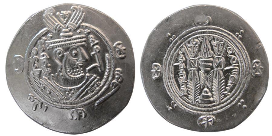 Ancient Coins - TABERISTAN. Umar ibn A'ala, (771-782 AD). Year 124. Silver Hemidrachm.