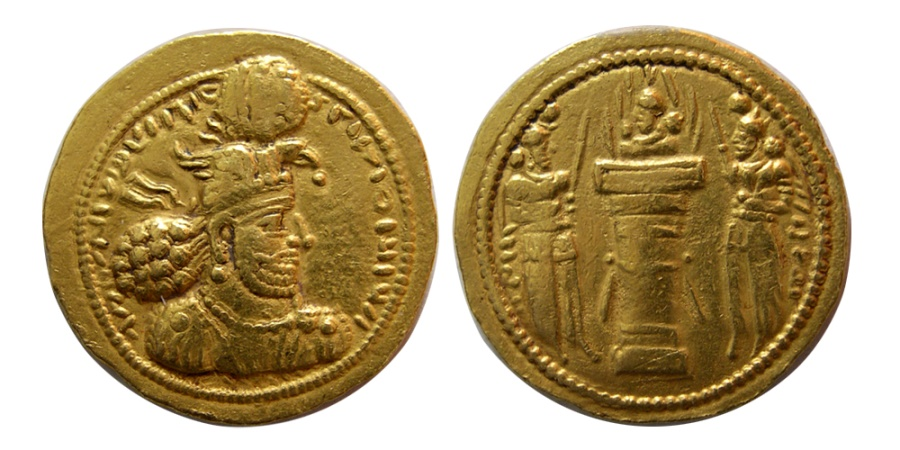 Ancient Coins - SASANIAN KINGS. Hormizd II. AD. 303-309. Gold Dinar. Extremely rare.  From The Sunrise Collection.