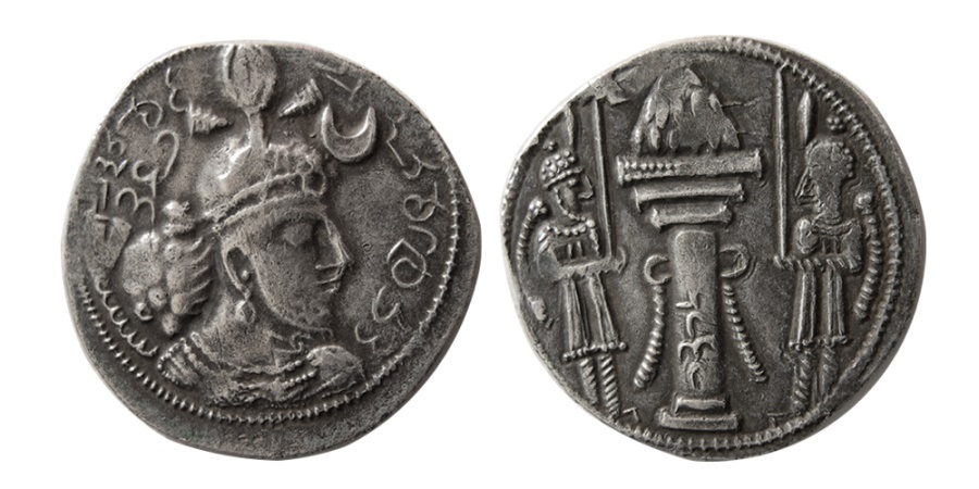 Ancient Coins - SASANIAN KINGS. Yazdgard I. AD. 399-420. Silver Drachm. Extremely rare. From The Sunrise Collection.