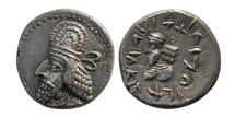 KINGS of PERSIS. Napād (Kapat). 1st century AD. AR Drachm. Very Rare. Choice FDC.