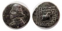 Ancient Coins - PARTHIAN KINGS. Mithradates IV. 58-55 BC. AE Tetrachalkous. Scarce!