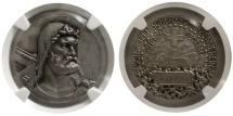 Ancient Coins - SWITZERLAND. Shooting Festival. E. Hofer. AR Schützenmedaille (Shooting Medal). NGC-MS 63.