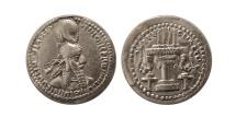 Ancient Coins - SASANIAN KINGS. Ardashir I. 211-241 AD. AR Obol. Rare. Lovely strike.