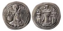 Ancient Coins - SASANIAN KINGS. Shahpur II. 309-379 AD. AR Drachm.