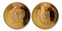 Ancient Coins - PAHLAVI DYNASTY. Shah, Queen Farah and Crown Prince. 1346 H. Gold Medallion.  Rare.