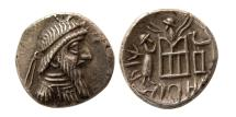 Ancient Coins - KINGS OF PERSIS; Vadfradad (Autophradates) IV. 1st century BC. AR Drachm.