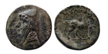 Ancient Coins - KINGS OF PARTHIA. Phriapatius. 185-170 BC. AE chalkous. Lovely strike. Rare.