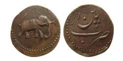 World Coins - INDIA, Mysore. Tipu Sultan. 1787-1799. Æ Paisa. Patan mint.
