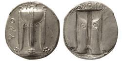 Ancient Coins - BRUTTIUM, Kroton. Circa 530-500 BC. AR Stater.