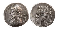 Ancient Coins - KINGS of ELYMIAS. Kamnaskires IV. Circa 63/2-54/3 BC. AR Tetradrachm.