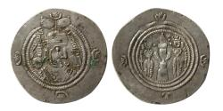Ancient Coins - SASANIAN KINGS. Khusrow II type. 590-628 AD. AR Drachm. Year PYE 50. Unpublished. Rare.