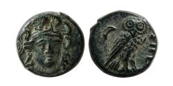 Ancient Coins - TROAS. Sigeion. 355-334 BC. Æ. Exceptional example for the issue. Rare.