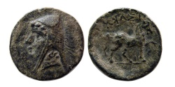 Ancient Coins - KINGS OF PARTHIA. Phriapatius. 185-170 BC. AE chalkous. Lovely strike. Rare.