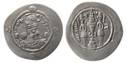 Ancient Coins - SASANIAN KINGS. Hormizd IV. AD 579-590. AR Drachm. GW mint. Dated year 10.