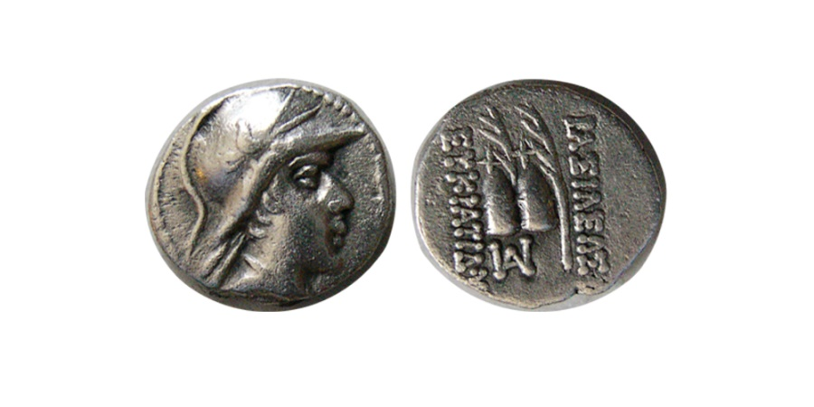 Ancient Coins - BAKTRIAN KINGS, Eukratides I. Circa 170-145 BC. AR Obol.