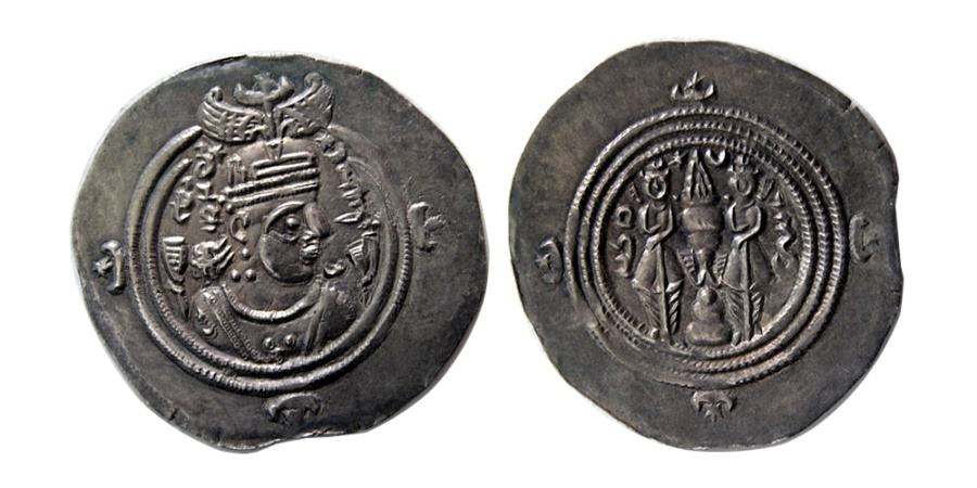 Ancient Coins - SASANIAN KINGS. Khusru III. AD. 629-631. or Khusru V AD. 631-637. Silver Drachm. Very rare. From The Sunrise Collection.