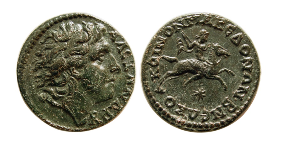 Ancient Coins - KOINON of MACEDONIA. Pseudo-autonomous issue. Time of Gordian III. A.D. 238-244. Æ. Rare.