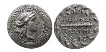 Ancient Coins - MACEDON. Under Roman Rule. Circa 167-70 BC. AR Tetradrachm.