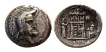 KINGDOM of PERSIS. Autophradates I. 3rd. Century BC. Silver Tetradrachm. Clear overstruck on an Alexander III Tetradrachm.
