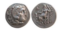 Ancient Coins - KINGS of THRACE. Lysimachos. 305-281 BC. AR Drachm. Lovely strike.