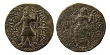 World Coins - INDIA, Kushan Empire. Kanishka I. Ca. AD. 127-151. Æ Tetradrachm.