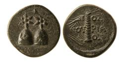 Ancient Coins - KOLCHIS, Dioskourias. 2nd-1st centuries BC. Æ. Lovely strike. Over struck on an earlier type coin.