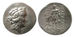 Ancient Coins - ISLANDS off THRACE, Thasos. After 146 BC. Silver Tetradrachm. Exceptional Quality for the issue.