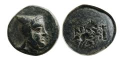 Ancient Coins - CAPPADOCIAN KINGS, Ariarathes III. 230-220 BC. Æ 16mm. Rare.