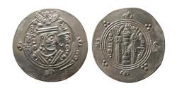 Ancient Coins - TABARISTAN. Khourshid II. Ca. 8th. Century AD.Yr. 60 PYE.  AR hemidrachm. Choice FDC. Lustrous.