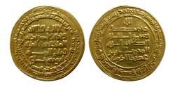 Ancient Coins - BUYAYHID, al Marzuban,AH 367-372. Suq al-Ahwaz, AH 370. Gold Dinar