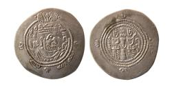 Ancient Coins - ARAB-SASANIAN. Khosrow Type. AR Drachm. SK mint, year 35.