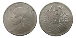 World Coins - REPUBLIC of CHINA. Silver dollar. Yuan Shih-Kai Year 9.