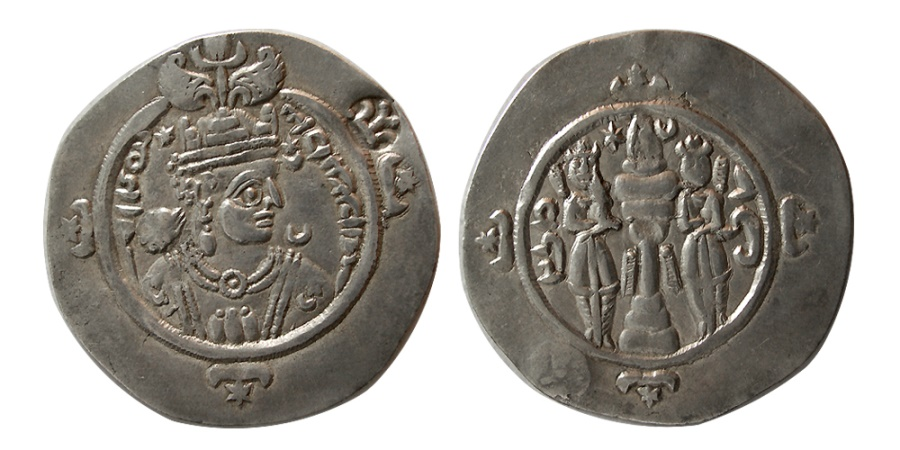 Ancient Coins - SASANIAN KINGS. Ardashir III. AD 628-630. Silver Drachm. From The Sunrise Collection.