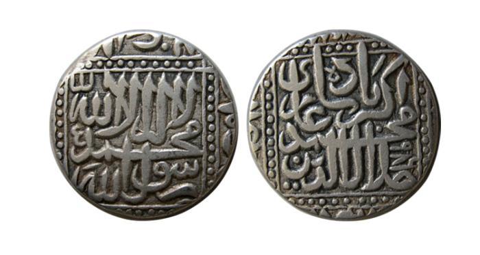 World Coins - INDIA, MUGHUL. Akbar. 1556-1605 AD.(963-1014 AH.) AR Rupee