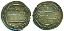 World Coins - ABBASID: al-Mahdi, Silver dirham, Mint of al-Abbasiya, AH 164, North African Mint
