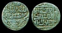 World Coins - Ilkhans (Mongols of Persia): Sulayman; AR 2 dirhams, Mint of Shaykh Abu Ishaq, AH 741, Album-B2260, RR!