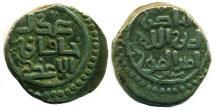 World Coins - GREAT MONGOLS: CHINGIZ KHAN, RARE AE JITAL, MINT OF GHAZNA, SUPERB EF