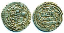 World Coins - Ilkhans: Sulayman, AR 2dirham, Hamadan AH 741
