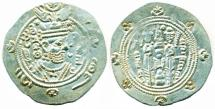 Ancient Coins - TABARISTAN, Dabwayhid Ispahbads: Farkhan. AD 711-731. Sasanian Style AR Hemidrachm, Mint of Tabaristant, Unknown date, EF