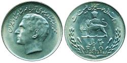 World Coins - IRAN, PAHLAVI: 1978 F.A.O Commemorative 20 Rial 1357 the last year of Kingdom UNC!