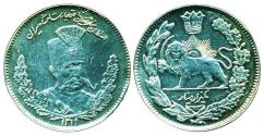 World Coins - IRAN: MUZAFFAR AL-DIN SHAH QAJAR SILVER PATTERN KRAN/1000 DINAR, BRUSSELS  MINT, AH 1319, MUSEUM QUALITY UNC., RRR!